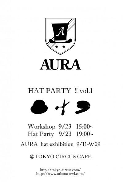 AURAカフェ展示