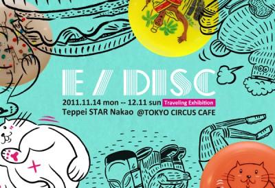 Exhibision:E/DISC   – teppei☆nakao –